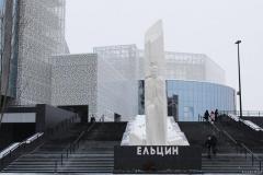eltsin-tsentr-ekb3