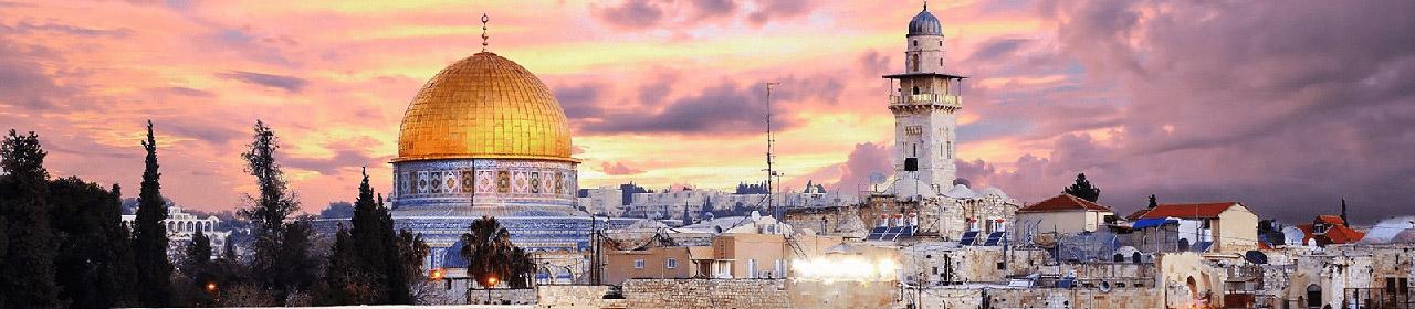 Туры в Израиль из Екатеринбурга